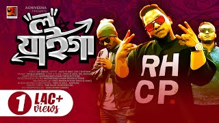Lo Jaiga G K n Mccc E Mac n Rafsan Mp3 Song Download