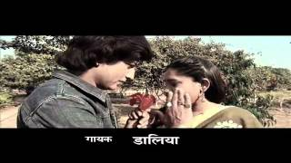 Sajan Ahan Bina | Maithili Film | Latest Trailer with Saroj Khan