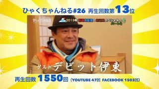 【出演者】 Licana (歌手、俳優) 篠原奈緒子 (ヘアメイクアップアーティ...