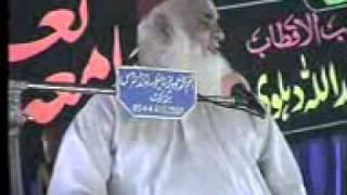 Hazrat Molana Ali Puri part 1
