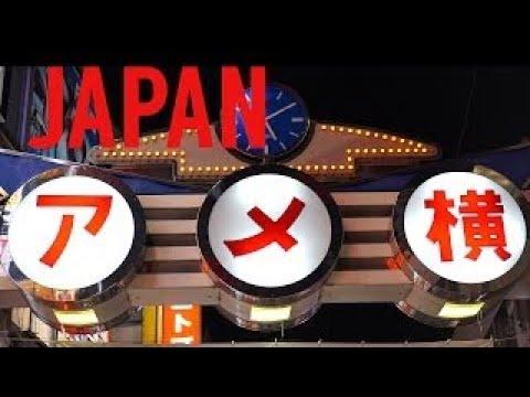 Japan Vlog