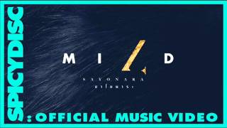 MILD - SAYONARA (ซาโยนาระ) | (Official Audio)