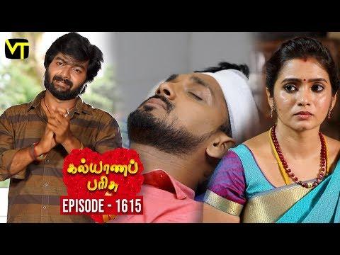 Kalyana Parisu Tamil Serial Latest Full Episode 1615 Telecasted on 25 June 2019 in Sun TV. Kalyana Parisu ft. Arnav, Srithika, Sathya Priya, Vanitha Krishna Chandiran, Androos Jessudas, Metti Oli Shanthi, Issac varkees, Mona Bethra, Karthick Harshitha, Birla Bose, Kavya Varshini in lead roles. Directed by P Selvam, Produced by Vision Time. Subscribe for the latest Episodes - http://bit.ly/SubscribeVT  Click here to watch :   Kalyana Parisu Episode 1614 -https://youtu.be/C6DjlcBiq3s  Kalyana Parisu Episode 1613 - https://youtu.be/3wPSkbYY9-Q  Kalyana Parisu Episode 1612 https://youtu.be/74_JAoPEgok  Kalyana Parisu Episode 1611 -https://youtu.be/z0GEUYqAesA  Kalyana Parisu Episode 1610 - https://youtu.be/lyz7BmJ4l9Y  Kalyana Parisu Episode 1609 https://youtu.be/4TffzI_eDZs  Kalyana Parisu Episode 1608 https://youtu.be/cq-ISFKeEfA  Kalyana Parisu Episode 1607 https://youtu.be/dt26wgxj7E8  Kalyana Parisu Episode 1606 https://youtu.be/qEZAKuunKYQ  Kalyana Parisu Episode 1605 https://youtu.be/vvgVOUVGCDc  For More Updates:- Like us on - https://www.facebook.com/visiontimeindia Subscribe - http://bit.ly/SubscribeVT