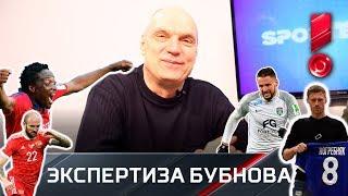 Темы недели с Бубновым: травма Джикии, проблемы Дзюбы, туризм Погребняка