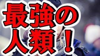 【海外の反応】地震発生直後のフィンランド人「;゚Д゚<おるsえうぁがふぃあうぬcぁいうりぇjは!」【海外が仰天する日本の力】【Japan Style】