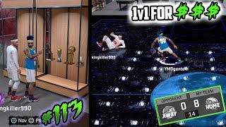 1v1 vs ANGRY TRASH TALKER FOR MONEY! Why Did He Rage Quit!? NBA 2k18 MyCAREER S2 Off Day! Ep 113
