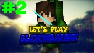 Let's play Выживание Minecraft Pe 1.1.5
