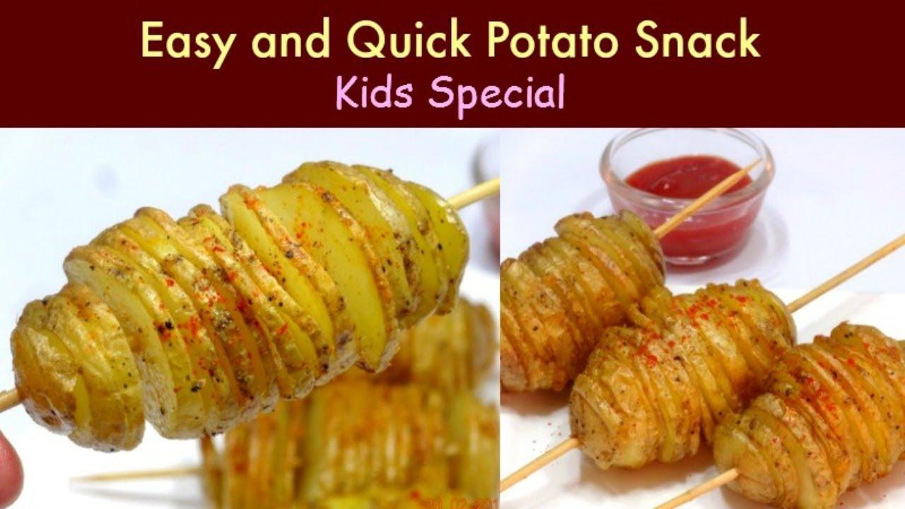 बच्चे हो या बड़े सब टूट पड़ेंगे इस आलू पर | Easy Potato Snack | Quick Potato starter | kabitaskitchen