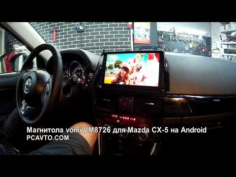 Магнитола Vomi VM8726 для Mazda CX-5 на Android