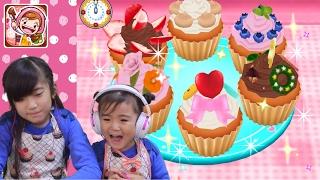 かんながずっと前から大好きなアプリ、「クッキングママのおりょうりしましょ」のアプリでハンバーグやオムレツ、バレンタインのお菓子を作...