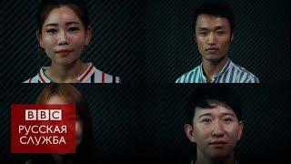 Северокорейские перебежчики о пропаганде, друзьях ...