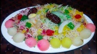 Mutanjan Restaurant Special Recipe !! Shadiyon Wala !! Sweet Rice !! मीठे चावल !!  شآدیوں والا متنجن