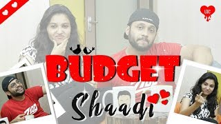 BUDGET SHAADI [Trailer] | New UIC Series Announcement (Coming Soon)