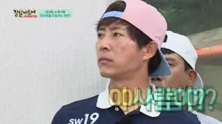 사유리 뺨치는 이만기의 솔직한 맛 평가! 이상민, 인생 굴욕 당하다?!
