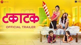 Takatak Official Trailer Prathamesh Parab Ritika Shrotri Pranali Bhalerao &amp Abhijit Amkar