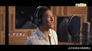 娛樂新聞 | 陳木勝遺作即將上映 群星合唱真的漢子紀念Benny