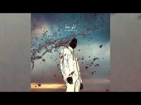 Tawsen - Ya Lili Mp3