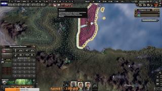 "Ну что там ООН про Гондурас решил? - Hearts of Iron IV Zeitgeist mod ""Tachanka"" update"