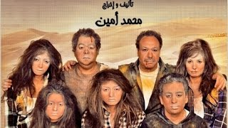 فيلم فبراير الإسود - Black February