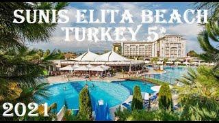 2021 Турция Санис Элита Бич Сиде Turkey Sunis Elita Beach 5 Обзор отеля территория питание