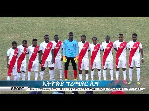 Ethiopia: Latest Sports News, Jan 12/2018 - ENN Sport