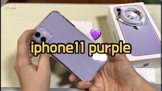 아이폰11 퍼플 색감 걍미쳤음/256기가 개봉기/아이폰5와 크기 비교(iphone11 purple 256G)