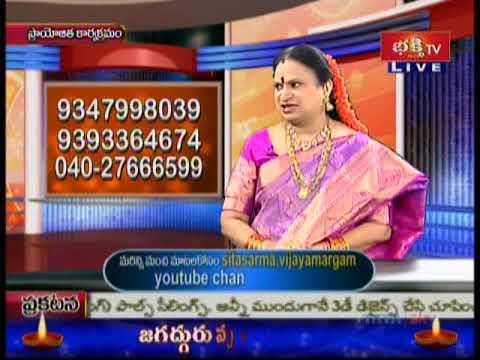 Vijayamargam 26 October 2019