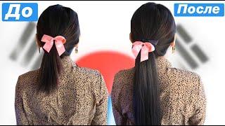 Секрет КОРЕЯНОК Как БЫСТРО отрастить ДЛИННЫЕ волосы NikyMacAleen