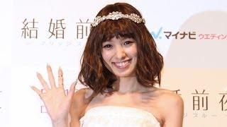 南明奈/『結婚前夜〜マリッジブルー〜』公開記念トークイベント.