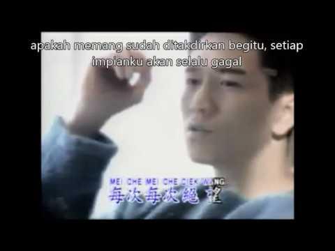 Yong Yen Se Ni (lirik Dan Terjemahan)