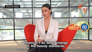 Thai PBS World : Empowering Thai Women: Amanda Obdam Amanda Obdam Miss Universe Thailand 2020