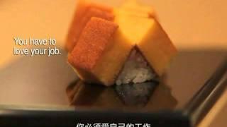 11/18【壽司之神】撼動柏林的職人精神,全球最年長的米其林三星大廚!