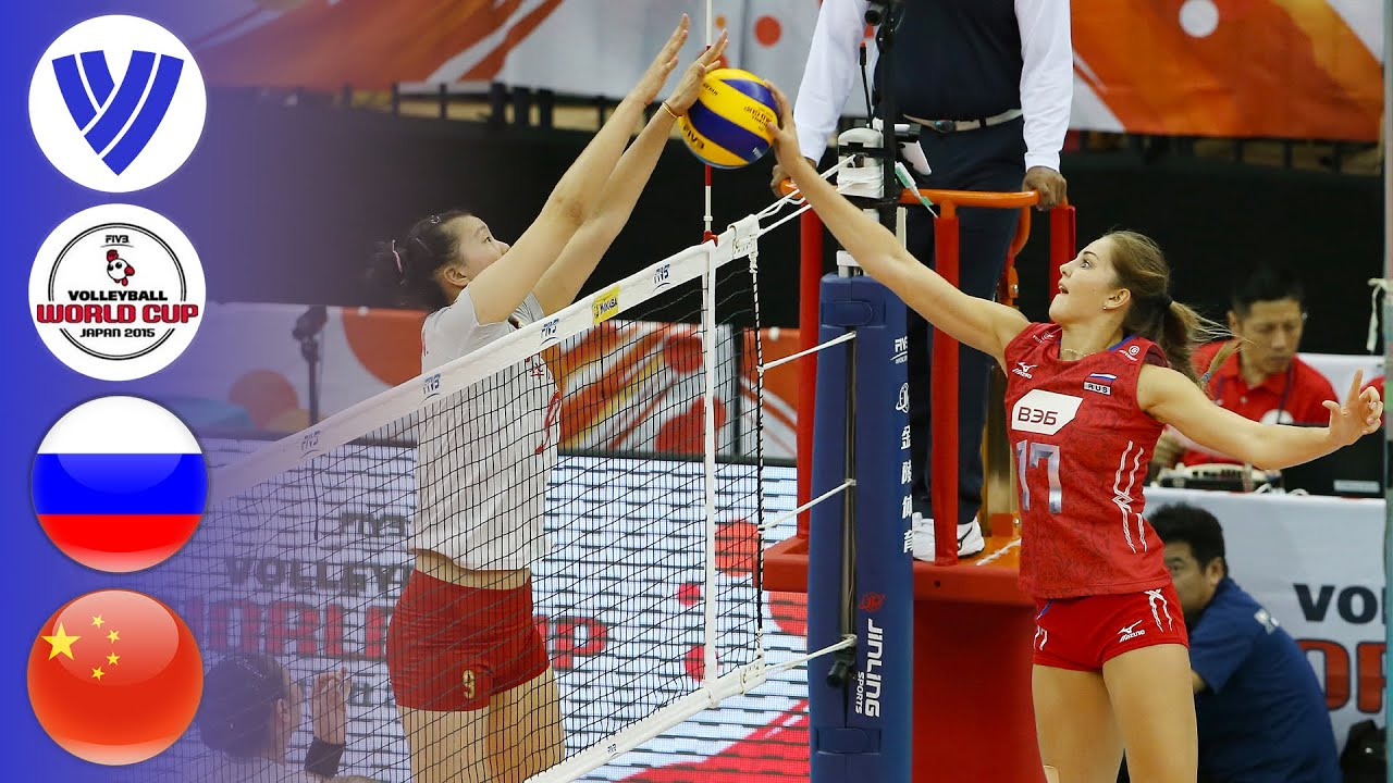 Russia Vs China Full Match Women S Volleyball World Cup 2015 Youtube