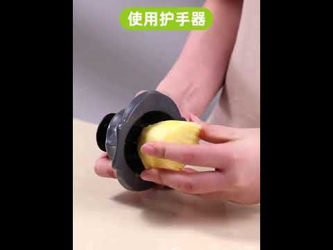 CPMAX 九合一多功能廚房切菜神器 切蔬果 切絲 多用刨絲器 切菜器 瀝水籃 刨絲器 多功能切菜器 切菜神器 H154