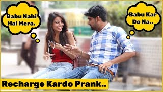 Asking for Recharge Prank on Girls | The HunGama Films