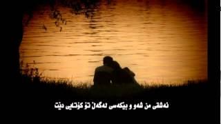 Download (Dana MU) soroush malekpoor Ashge mn zherv nwsi kurdi.mpg Mp3
