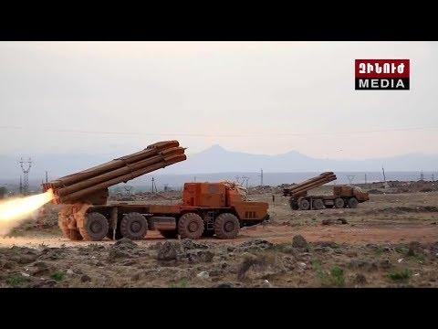 РСЗО 9К58 «Смерч» Армянской Армии/Armenian Army Smerch 9K58 MLRS