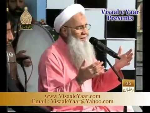 Urdu Naat( Qadam Qadam Par)Abdul Rauf Rufi&Tasleem Sabri In Qtv.By Visaal