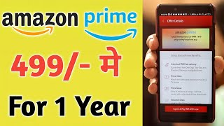 Amazon Prime Membership for One Year Only in 499/- ¦Amazon Prime Membership Offer  Amazon Prime free