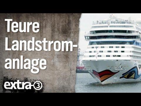 Teure Landstromanlage im Hamburger Hafen | extra 3 | NDR