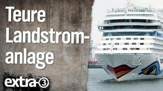 Teure Landstromanlage im Hamburger Hafen