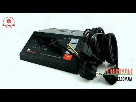 Автоматика для котла KG Elektronik SP-05 LED