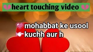 Sad WhatsApp status in hindi /heart touching dialogue💔