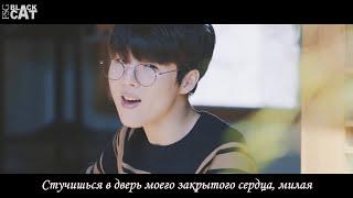 Yu Seungwoo - Only U (Feat. Heize) (rus sub / русские субтитры)