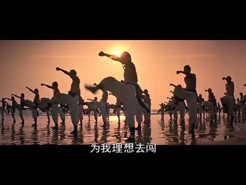 Man of Determination- Cantonese (Once Upon A Time In China OST)