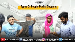 TYPES OF PEOPLE DURING SHOPPING | INDIAN IN SHOPPING