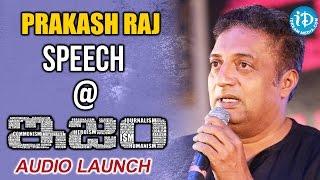 Prakash Raj Speech @ ISM Audio Launch | Nandamuri Kalyan Ram, Aditi Arya, Puri Jagannadh
