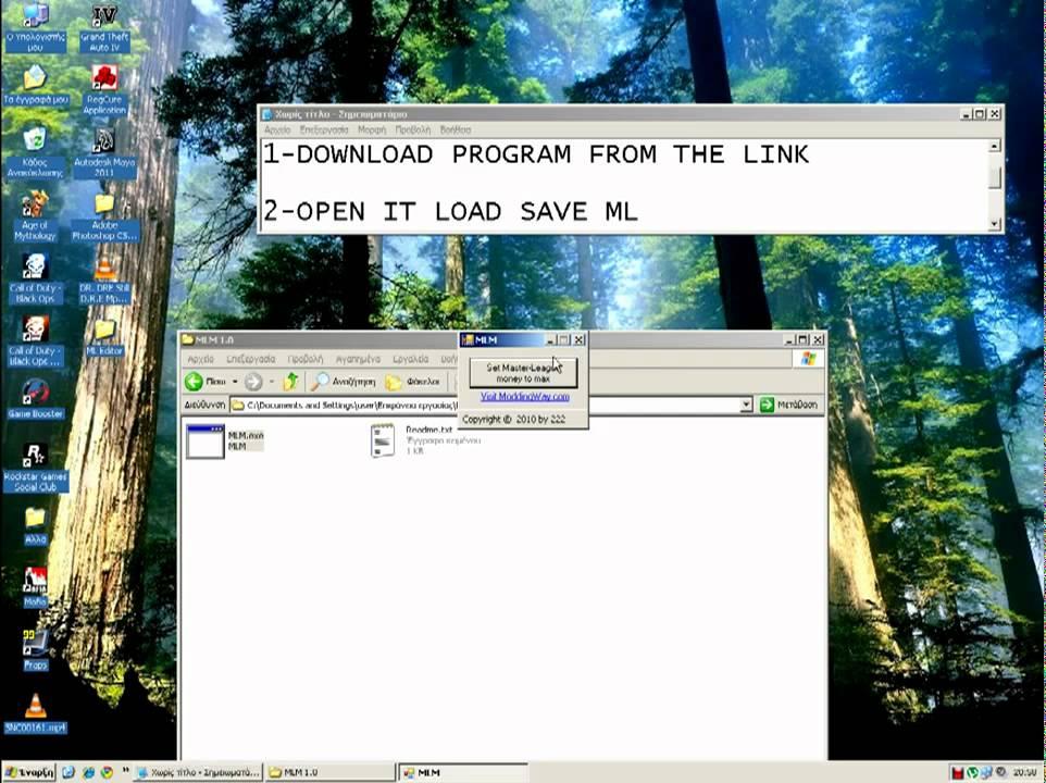 download mlm 10 pes 2011