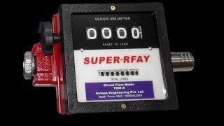 """AMSPA Mechanical Diesel Flow Meter (1"""" , TSM - A )"""