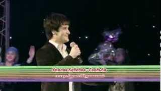 Умалав Кебедов - Свадьба